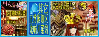 龙崛川菜馆-其它正常闲聊讨论区